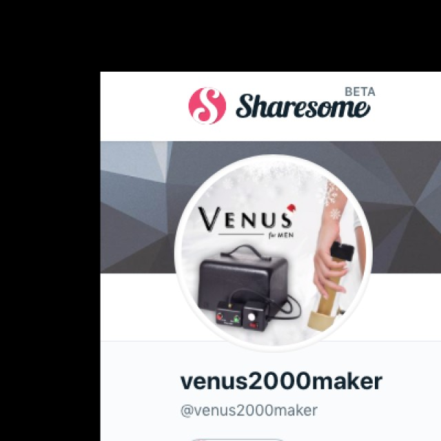 Venus2000 Masturbation Milking Machine