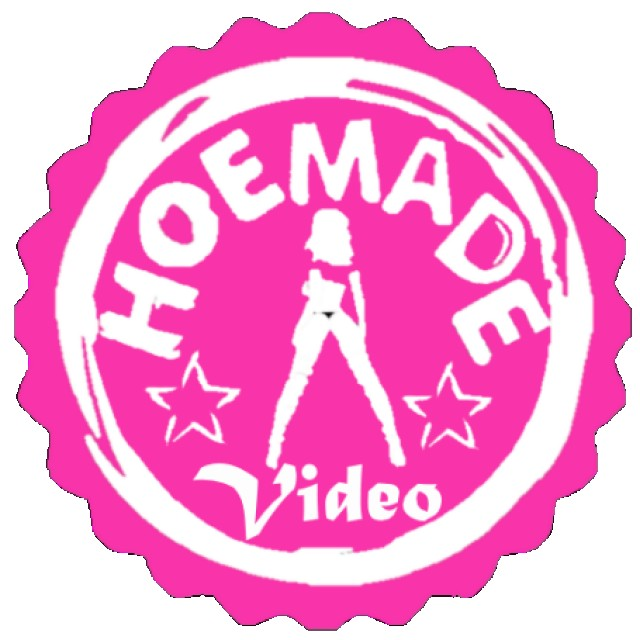 Hoemade Video