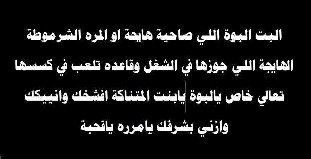 Photo in topic arabsex by فشخ الشراميط والقحاب