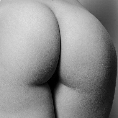 A #memaia gift to you-  Photo in topic Ass by Maia